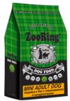ZOORING Mini Adult Dog Turkey  / ЗооРинг сухой корм  для взрослых собак Мелких пород ИНДЕЙКА / РИС