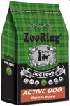 ZOORING Active Dog Salmon/Rice  / ЗооРинг сухой корм  для взрослых чувствительных собак ЛОСОСЬ / РИС