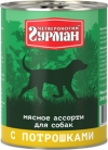 Четвероногий гурман «Мясное ассорти» с потрошками для собак