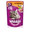 10156216/10117337/ACW23 Вискас пауч для кошек старше 7лет паштет телятина 24*85г