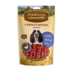 Утиная нарезка сушеная для собак (100% мясо)
